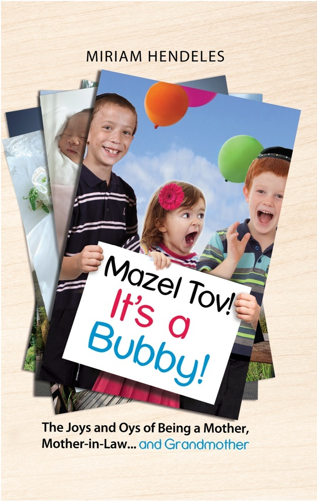 Mazel Tov! It's a Bubby!